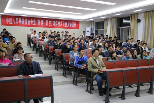 Academic lecture at STDU