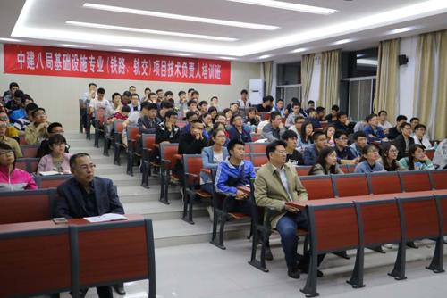 Academic lecture at STDU
