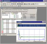 Сканирование: описание проекта. Щелкните для просмотра копии экрана.