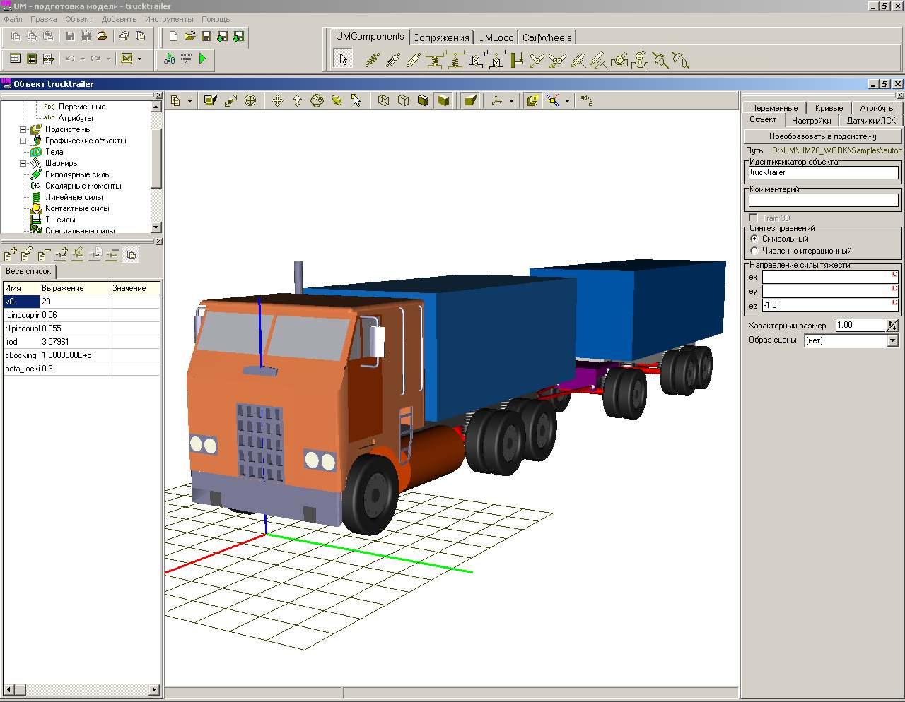 Скачать программы для моделирования машин